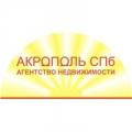 Акрополь СПб