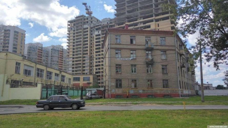 На севере Москвы построили семь домов для участников программы реновации