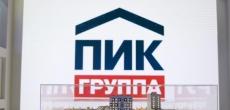Группа ПИК начала строительство крупного ЖК на западе Москвы