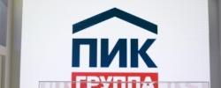 Девелопер ПИК приобрел у О'Кей два земельных участка в Москве