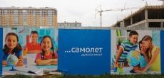 Московский девелопер собирается вернуться в Петербург