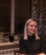 Бакреу Светлана Николаевна