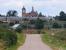 Продать Дачи, коттеджи, загородные дома Московская область,  Рузский, Новогорбово д