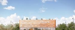 Начали реконструировать советский кинотеатр «Янтарь» в районе Преображенское