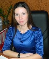 Десятова Ольга Васильевна