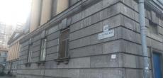 Московский застройщик отказался от скандального сноса здания в Петербурге