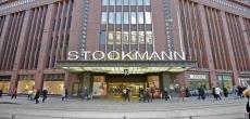 Stockmann идет из торговли в девелопмент