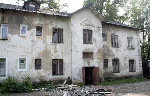 Депутаты Госдумы предлагают уменьшить на 50% коммунальные платежи для жителей аварийных домов