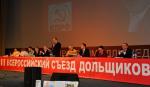 Кандидат в президенты от КПРФ Павел Грудинин предлагает схему продажи квартир в строящихся домах частями, по мере строительной готовности