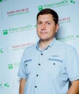 Волгин Михаил Владимирович