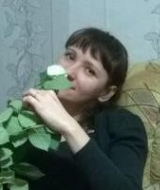 Федорова Юлия Викторовна