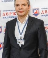 Евстратов Владимир Валериевич