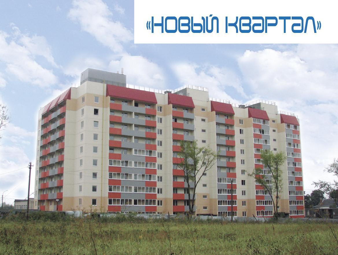 Фото ЖК Новый квартал