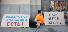 Вице-премьер Мутко пересчитал обманутых дольщиков