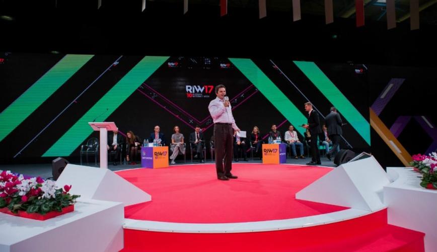 Russian Internet Week пройдет 21-23 ноября на ВДНХ