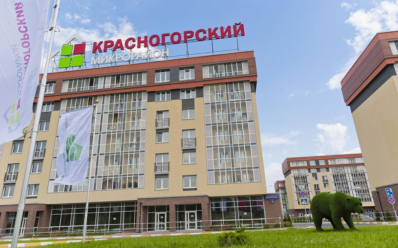 Фото ЖК Красногорский