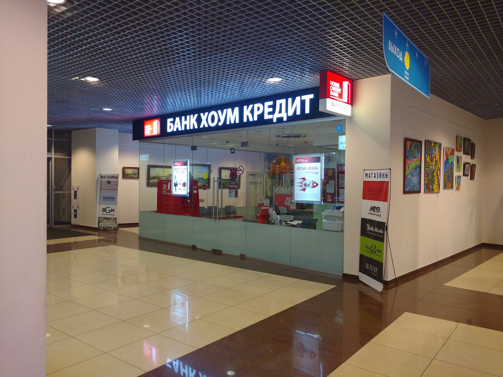 б 8 кредит check status of capital one credit card application