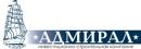 Логотип Инвестиционно-строительная компания «Адмирал»
