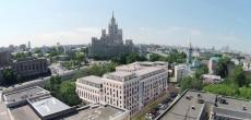 Москомэкспертизы согласовал проект комплекса апартаментов компании «Центр-Инвест» в Китай-городе