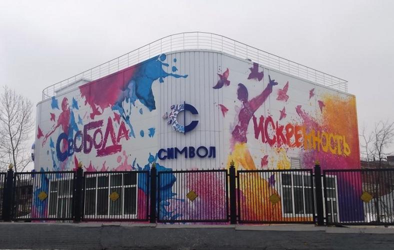 На территории проекта «СИМВОЛ» открыт шоурум