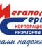 НП Корпорация риэлторов «Мегаполис-Сервис»
