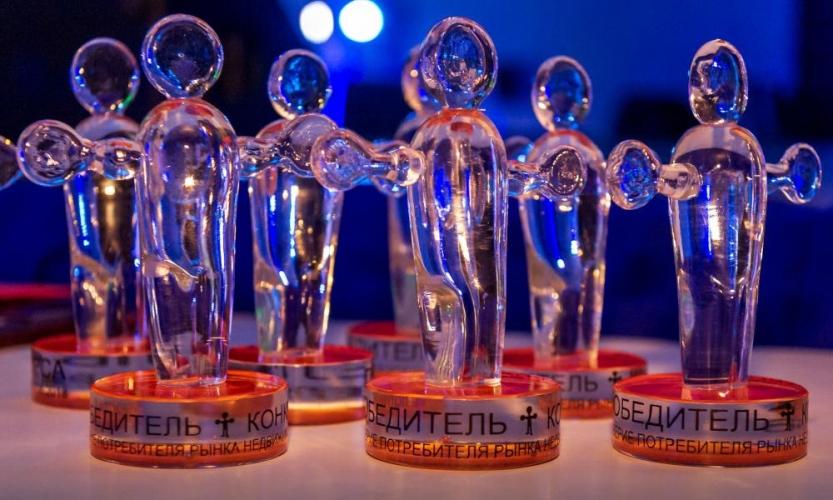 Названы финалисты конкурса «Доверие потребителя»-2021