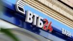 Петербургский филиал ВТБ24 увеличил прибыль благодаря активизации на рынке потребительского и ипотечного кредитования