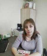 Елкина Любовь Владимировна