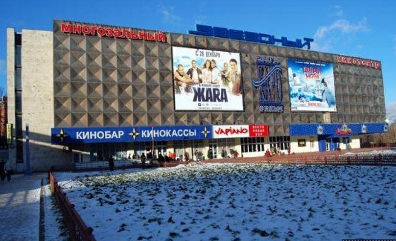 ADG Group получила согласование проекта реконструкции кинотеатра «Звездный» под многофункциональный центр