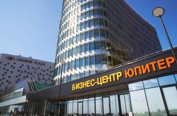 Бц юпитер аренда офиса Москва Аренда офиса 35 кв Третьего Интернационала улица