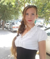 Лыпкова Екатерина