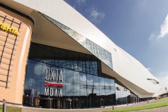 Зачем бизнесу BIG DATA и каковы главные тренды в ритейле — поговорим на On/Ohta Forum