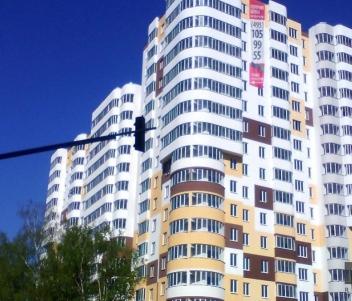 Фото ЖК Новоселки от VSN Realty. Жилой комплекс Novoselki