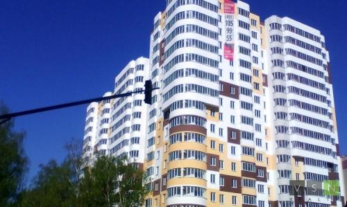 ЖК Новоселки от компании VSN Realty