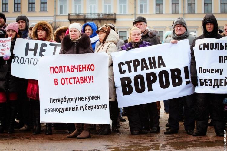 По официальным данным, в России зарегистрировано 38 154 обманутых дольщика и 830 жилых долгостроев