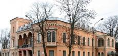 В Петергофе продают особняк Гейрота