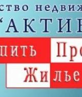 Антоникова Наталья Николаевна