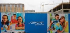 На строительном рынке России готовится крупнейшее поглощение за все время его существования