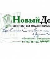 АгентствоНедвижимости НовыйДом