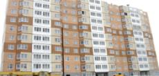 Новую квартиру в Подмосковье можно купить за 1 миллион рублей