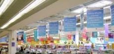 Новая сеть гипермаркетов появится в Петербурге