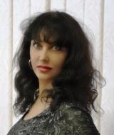 Примакова Елена Викторовна