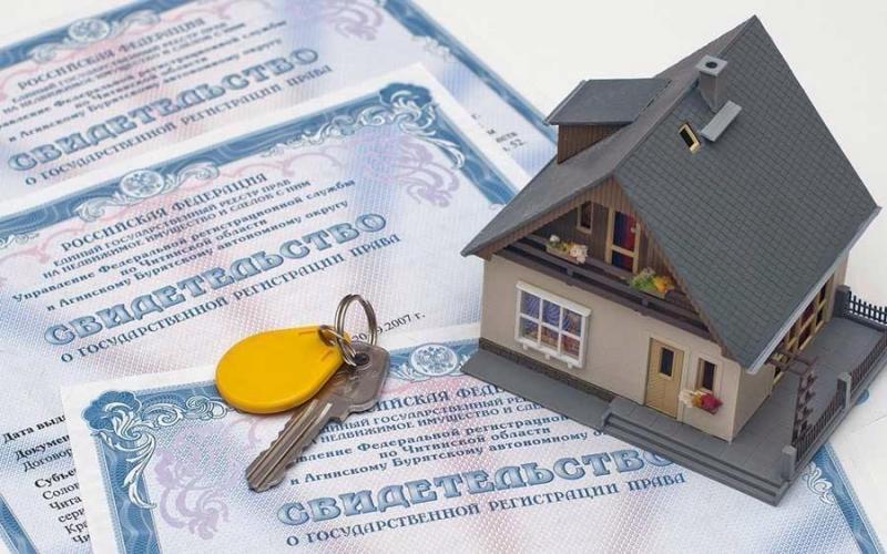 Росреестр начал регистрировать недвижимость по экстерриториальному принципу по всей России