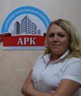 Карлова Евгения Николаевна