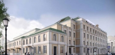 Управление гражданского строительства получило разрешение на реконструкцию зданий в Пресненском районе столицы под элитный МФК