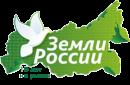 Земли России