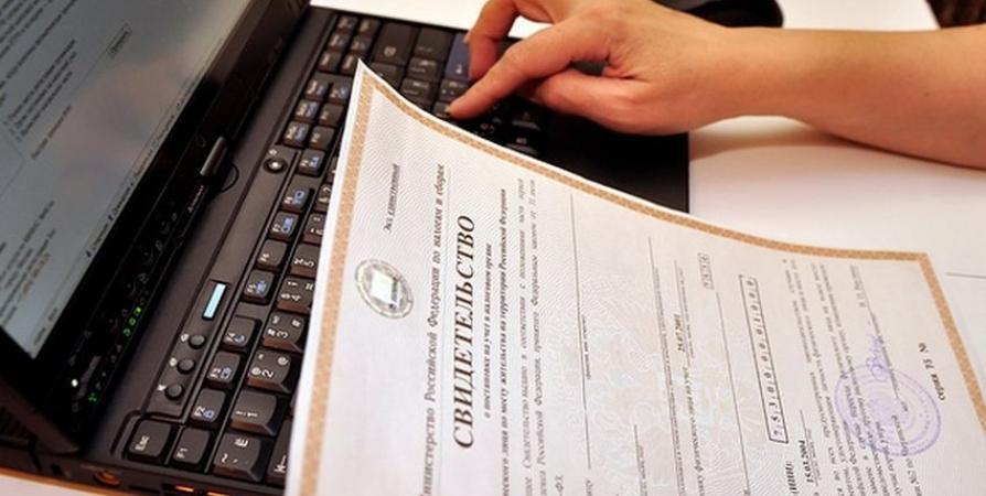 Компания «Дон-Строй» переходит на электронную страховку договоров долевого участия