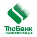 Ипотека в банке Томскпромстройбанк