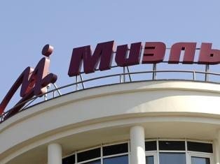 ЗАО «Миэль-Недвижимость» признана банкротом