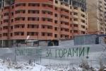 В официальном перечне проблемных жилых домов Петербурга числятся 42 жилых дома на 14 618 квартир